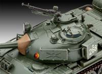 T-55A / AM - 1/72