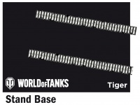 World of Tanks - Tiger - Easy to build - 1/72