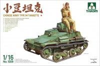 Chinese Army Type 94 Tankette - 1:16