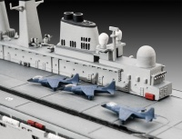 HMS Invincible - Falkland War - 1/700