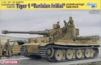 Pz.Kpfw. Tiger - Ausf. E - Tunisian Intial - sPzAbt. 501 & PzRgt. 7 - 1942 - 43 - 1/35