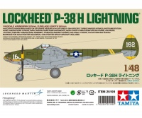 Lockheed P-38 H Lightning - Limited - 1/48