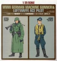 WWII German Machine Gunner & Luftwaffe Ace Pilot - 1/35