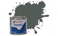 Grey Primer 001 - Humbrol - Flat - Enamel - 50ml
