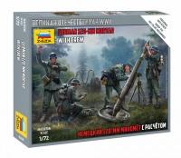 Deutscher 120mm Mörser mit Mannschaft - 1:72