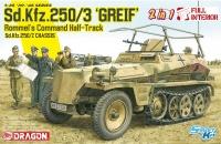 Sd.Kfz. 250/3 - GREIF - Rommels Befehlsfahrzeug- Sd.Kfz. 250/Z - 2in1 - 1:35