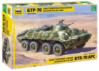 BTR-70 APC - Soviet Personnel Carrier - Afghanistan 1979 - 1989 - 1/35