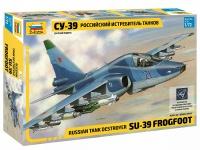 Su 39 Frogfoot - Russisches Erdkampfflugzeug - 1:72