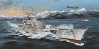 German Kriegsmarine Battleship Scharnhorst - 1/200