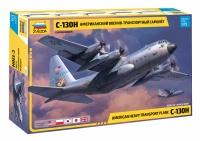 C-130H Hercules - 1:72