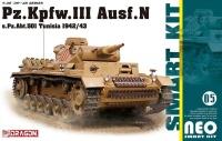 Panzerkampfwagen III Ausf. N - sPzAbt 501 - Tunisia 1942 / 43 - 1/35