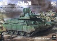 T-34E / T-34/76 - Factory No. 112 - 2in1 - 1:35