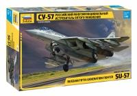 Sukhoi Su-57 - Russian fifth Generation Fighter - 1/48