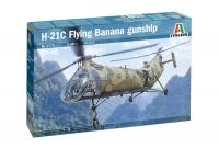 H-21C Flying Banana gunship - 1/48