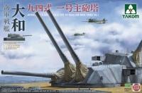 Japanese Battleship Yamato Type 94 46cm Gun Main Turret No. 1 - 1/72