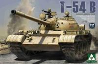 T-54B - Russian Medium Tank - Late Tye - 1/35