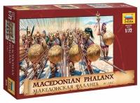 Mazedonische Phalanx - IV - I. v. Chr. - 1:72