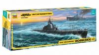 Soviet Shchuka (SHCH) Class Submarine - WWII - 1/144
