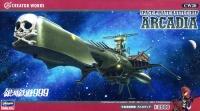 Space Pirate Battleship Arcadia - 1/2500