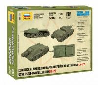 SU-122 - Sowjetischer Jagdpanzer