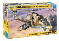 Mi-24P - Hind - Soviet Attack Helicopter - 1/48