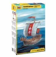 Hansa Cog - Medieval Ship - 1/72