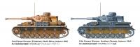Panzerkampfwagen IV Ausf.G - Early Production - 1/35