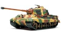 King Tiger - Production Turret - 1/48