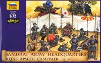 Samurai Army Headquarter - 16th - 17th Century - 1/72