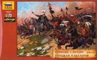 Turkish Cavalry - 17th Century - 1/72