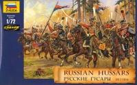 Russian Hussars - Napoleon Wars - 1812 - 1814 - 1/72