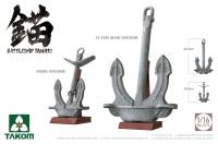 IJN Battleship Yamato - Anchors - 1/16