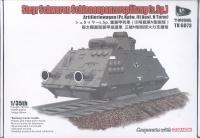 Steyr schwerer Schienenpanzerspähzug (s.Sp) - Artilleriewagen - Pz.Kpfw. III Ausf. N Turm - 1/35
