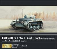 Panzerkampfwagen II Ausf. L - Luchs - with Zusatzpanzerung - 1/72
