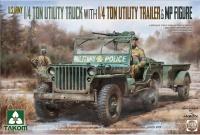 US Army 1/4 ton Utility Truck with 1/4 ton Utility Trailer - 1/35