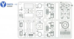 Y-Parts (Y1-Y23) for Tamiya Sherman Series 56014, 56032 1:16
