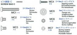 Schraubenbeutel C (MC1-MC7) für Tamiya Sherman (56014) 1:16