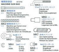 Maschinengewehrbeutel (MK1-MK8) für Tamiya Sherman Serie
