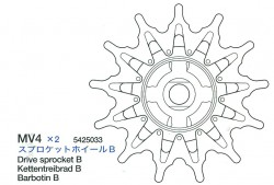 Drive Sprocket B (MV4 x1) for Tamiya Sherman Series 56014, 56032 1:16