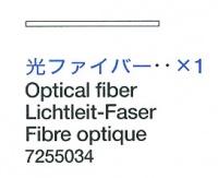 Lichtleit-Faser für Tamiya Sherman Serie und M26 Pershing