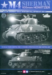 Instructions for Tamiya Sherman (56014) 1:16