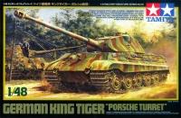 King Tiger - Porsche Turret - 1/48