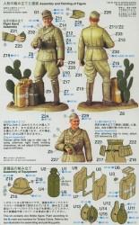 Wehrmacht Panzersoldat Deutsches Afrika Korps 1:16