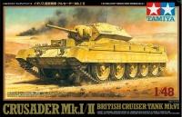 Crusader Mk. I / II - British Cruiser Tank Mk. IV - 1/48
