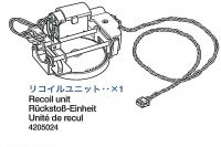 Recoil Unit Tamiya 56016, 56022, 56024, 56026, 56028, 56030, 56032