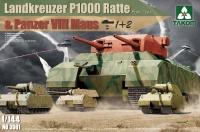 Landkreuzer P1000 Ratte & Panzer VIII Maus (1+2) - 1:144