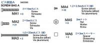 Kunststoff-Nabe 56016 für Tamiya M26 Pershing 16 Stck. - 1:16-0443013