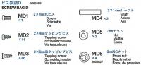Screw Bag D (MD1-MD5) for Tamiya M26 Pershing (56016) 1:16