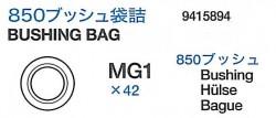 Hülsenbeutel (MG1 x42) für Tamiya M26 Pershing (56016) 1:16