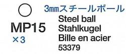 3mm Stahlkugel (MP15 x20) für Tamiya M26 Pershing (56016) 1:16
